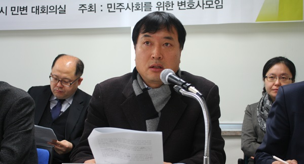 민변 활동 시절의 황희석 변호사