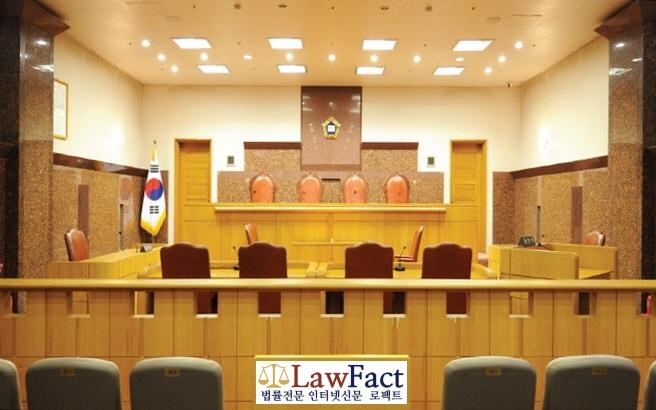 대법원 소법정